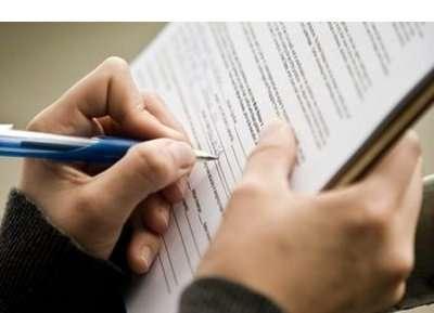firma-visita-inmobiliaria
